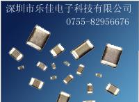 供应1210-100V-105K高压贴片电容