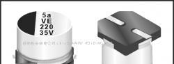 供应LELON贴片铝电解电容