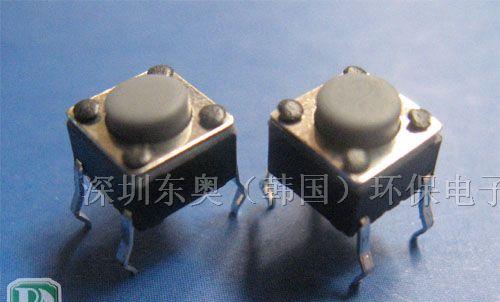 供应环保防水轻触开关(6*6*5.0)HT-1101F