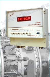 八通道狀態監測數據采集儀HY-107最新報價