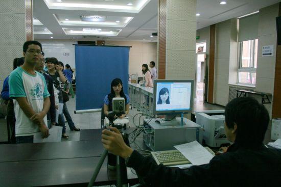 北京自考新生照相启用身份证阅读器,防止替考