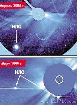 nasa隐瞒soho望远镜拍到ufo图片 疑似出现外星人