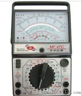 天宇MF47C外磁指針萬用表最新報價