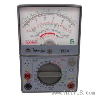 米尼帕多功能指針萬用表ET-3021最新報價