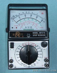 南京金川MF47-6外磁式指針萬用表最新報價