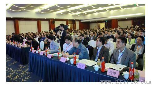 2016国家机器人发展论坛在重庆隆重召开