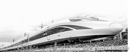 传感网技术在大型交通运输装备上的工程化应用和物联