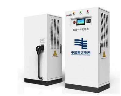 近日,南方电网公司2016年电动汽车充电装置第一批专项招标项目中标