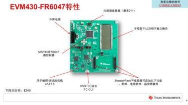 TI超声波MCU为智能水表提供更高精度计量