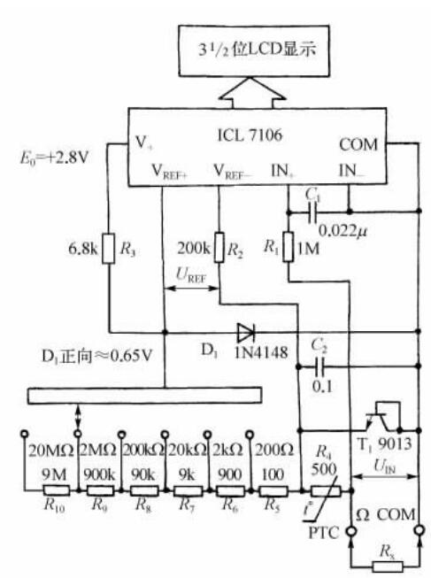 数字式万用表200Ω至20MΩ挡测量电路