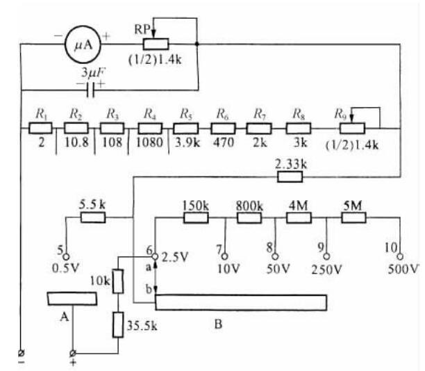 指针式万用表直流电压测量电路