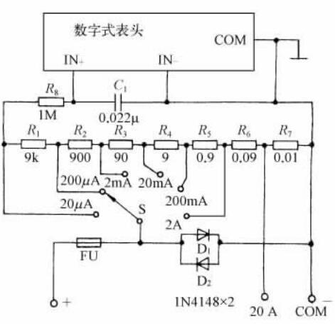 数字万用表中的电压及电流测量电路