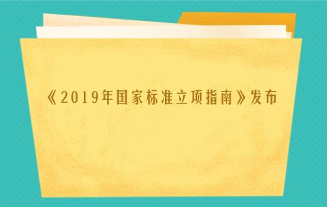 南華儀器去年凈利潤2788萬元 同比下滑25%