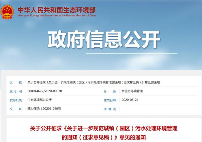 安徽计量院新建两项社会公用计量标准(高标)通过考核