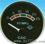 供应CY301系列工程车仪表