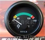 供应NYW24系列油温表产品