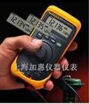 福禄克F707系列环路校准器