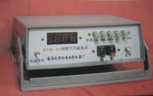 挺进WDM-2A型磁通表