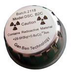 NIS-07离子室烟雾传感器