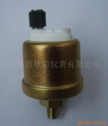 别克 汽车节气门传感器 OEM 17106684优质供应商别克 汽车节气门传高清图片