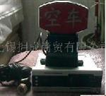 ZYJ-SK01型出租车税控计价器