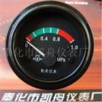 凯舟NYY24-1工程车仪表