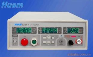 供应耐压测试仪7122