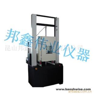 供应高低温拉力机,高低温型万能材料试验机图片