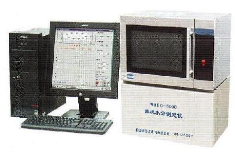 供应快速水分计氟氯测定仪卢枫推荐一机双控制冷量热仪