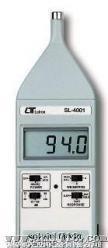 路昌SL-4001噪声计