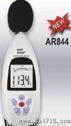 AR844噪音计