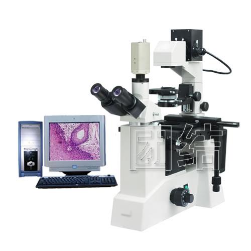 倒置式电脑生物显微镜