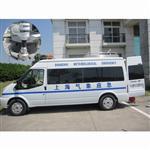 車載氣象監測系統
