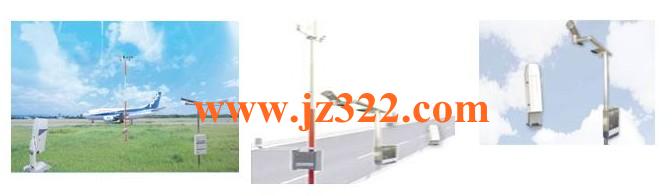 本系统基于CAN总线技术,利用CAN总线将安装在机场观测场的自动气象站、安装在跑道两端的跑道风测量仪(若干个)、安装在跑道旁的能见度观测仪(若干个)等采集到的气象数据联网汇聚到中心站,由中心站实时处理相关的风向、风速、温湿度、气压、降水和能见度等气象要素数据,并进行计算、显示和储存等处理。