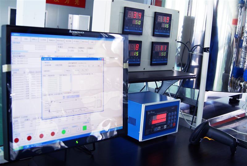 热量表检定装置供应商,找热量表检定装置,请上维库仪器仪表...