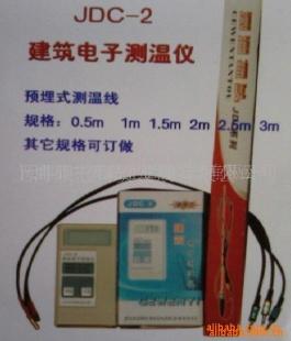 供应混凝土测温仪(图)