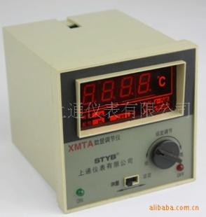 供应xmta系列数显式温度控制仪