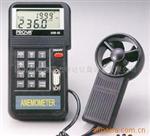 供应風速風量溫度計