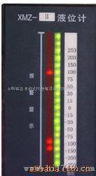 供應XMZ電接點報警儀