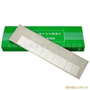 供应粗糙度标准片量规优质供应商供应粗糙度标