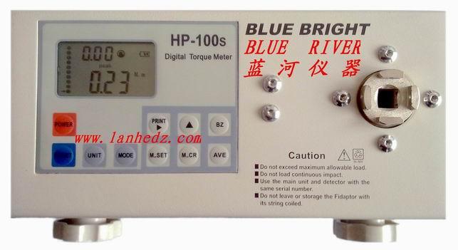 供应HP 10 HP 10S 扭力计