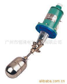 供应防爆浮球液位控制器