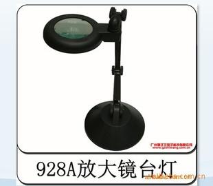 928a台式放大镜/可以伸缩旋转/高频光源/无闪烁感觉