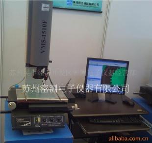 供应二次元测量仪,二次元,影像仪,2.5d