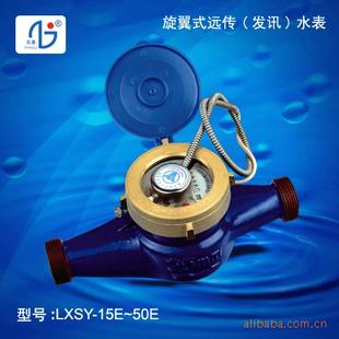 lxsy水表换电池图解