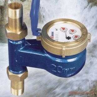 应埃美柯水表优质供应商供应埃美柯水表价格|