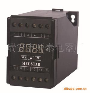 供应BD AV交流电压变送器图片