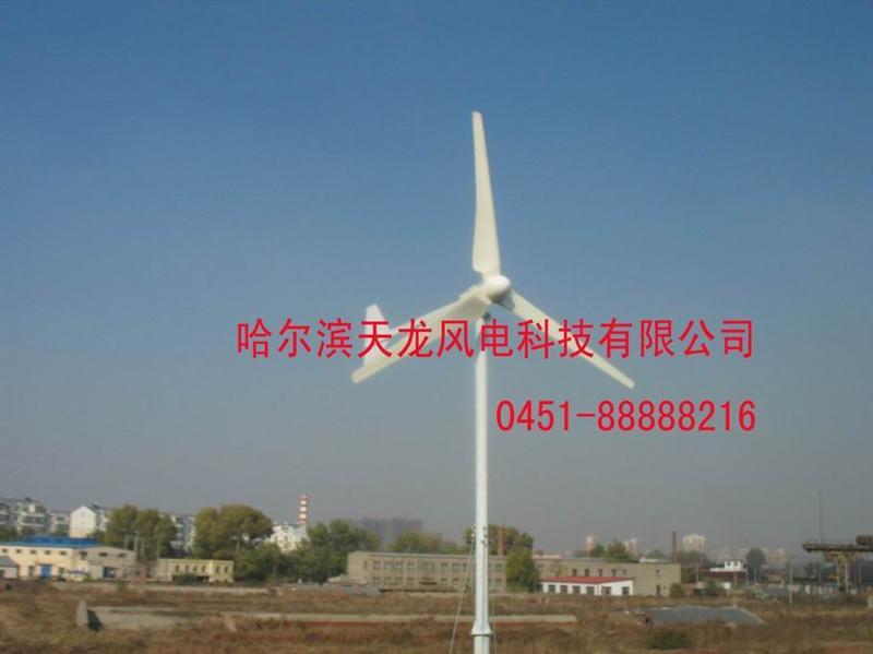 1200w风力发电机优质供应商1200w风力发电机价格|产品
