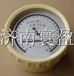 HY-DYM3空盒气压表