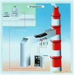 供应岛津烟气连续在线监测系统